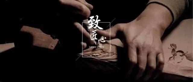 凤凰台丨匠心缔造精品,定义新邵高端生活准则!