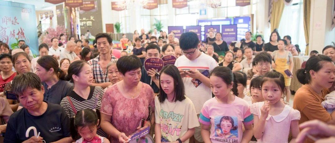 9万人在线观看,1000多人到访!金峪1号公寓样板间惊艳桃江!